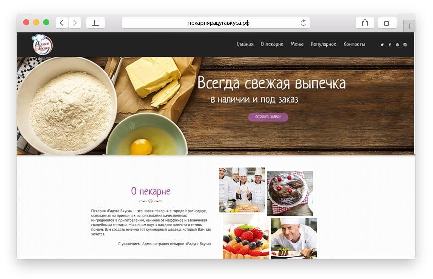 promosait_radygavkysa1