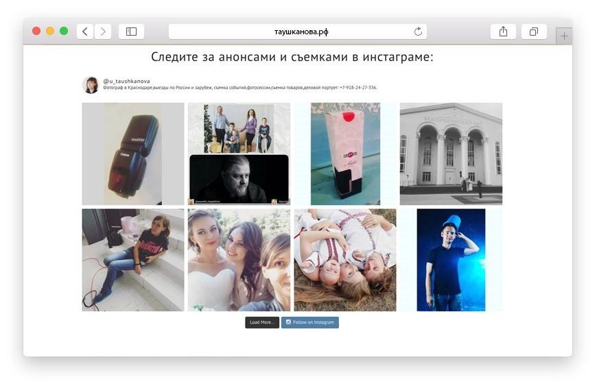 sait_taushkanova3
