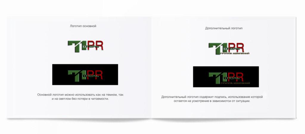 brendbook_logo