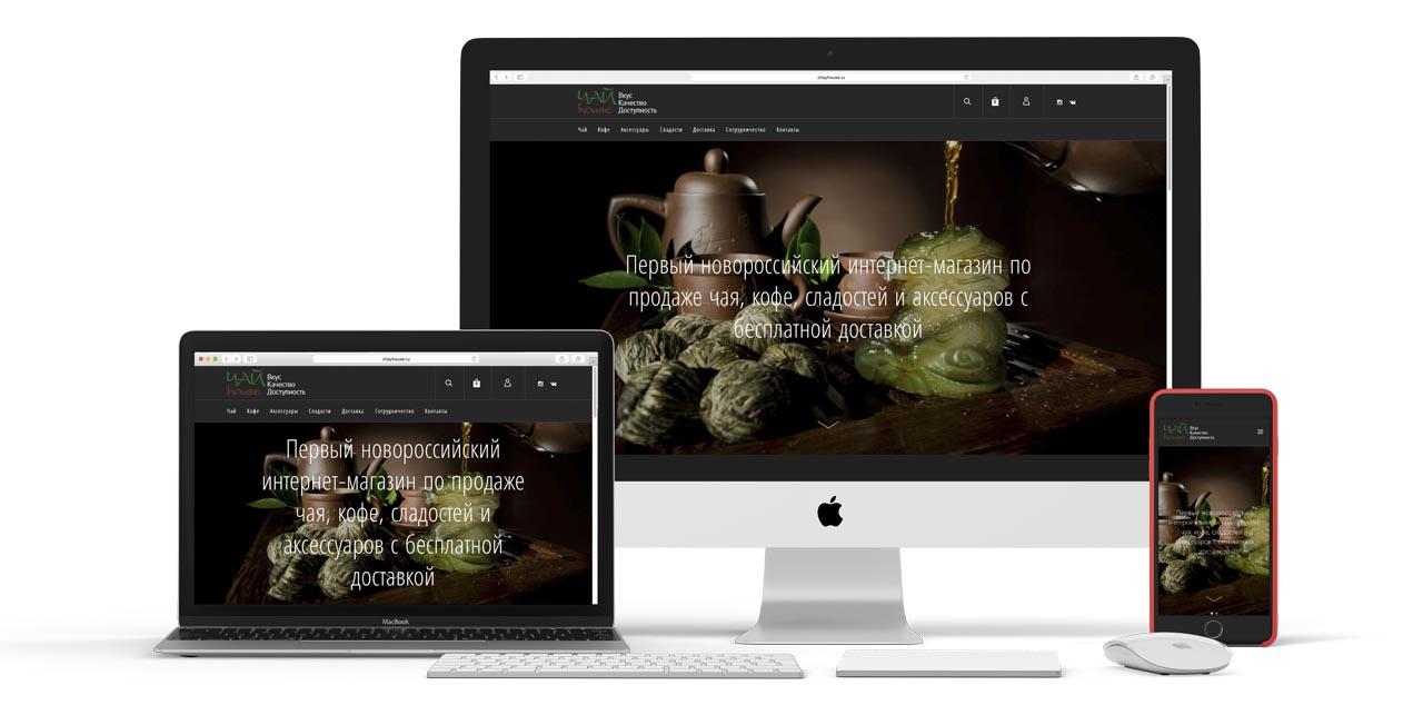 Отображение интернет-магазина чая и кофе в Новороссийске ЧайХайс на разных устройствах