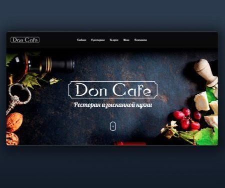"Cайт ресторана ""Don-Cafe"""