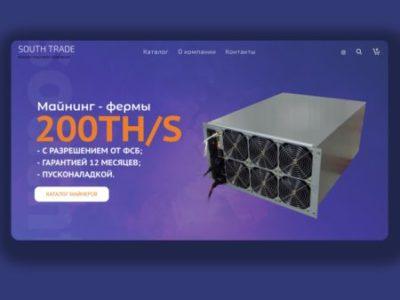 Интернет-магазин ригов