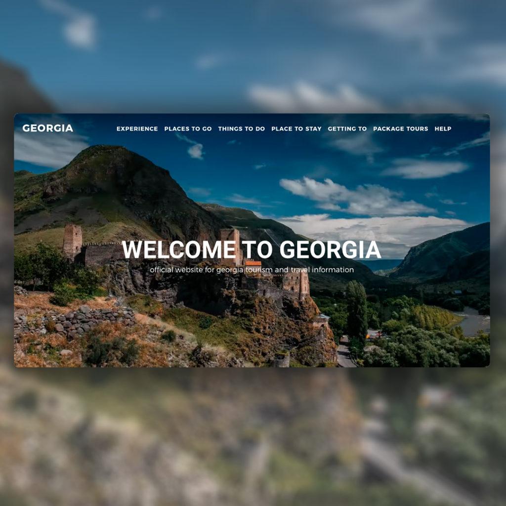 Макет главной страницы для сайта о Грузии