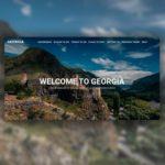 сайт о грузии