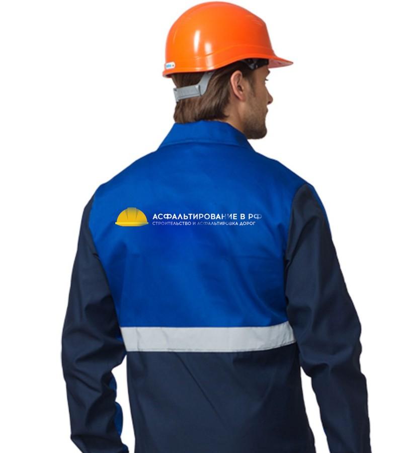Логотип для компании занимающейся асфальтированием